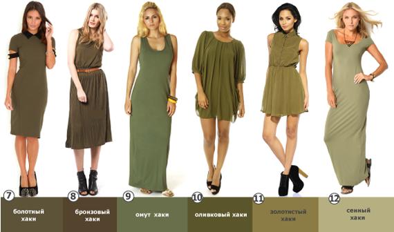 Платья цвета хаки