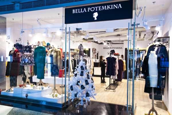 Богемный шик: лимитированная коллекция Bella Potemkina 24