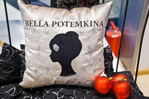 Богемный шик: лимитированная коллекция Bella Potemkina 25