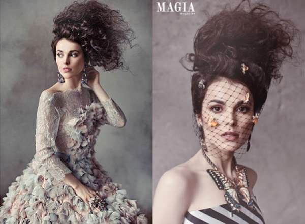 MAGIA DI GAMMA: новый модный хит 4