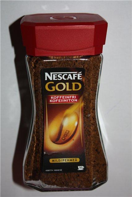 Розовый латте, то есть «кофе» из свеклы – натуральный напиток: 0% кофеина, 100% здоровья 6