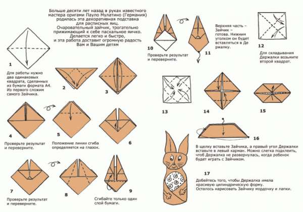 Простые поделки из бумаги своими руками для детей 3-4 лет 8